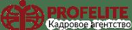 Кадровое агентство «ПРОФЭЛИТ»